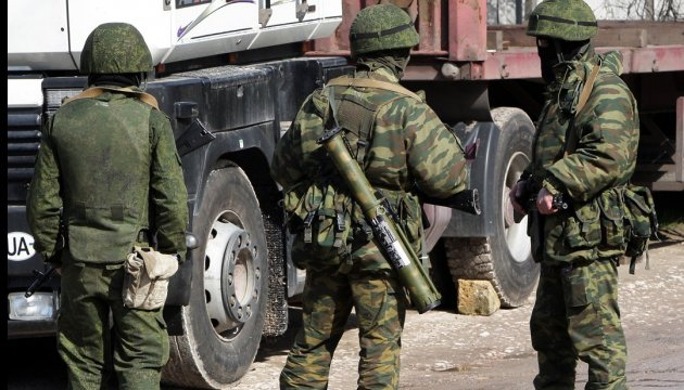 Під Авдіївкою загинули троє російських військових