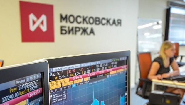 Вихід із Китаю капіталу Московської біржі обвалив акції