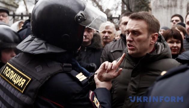 Навальний: У більш як 80 містах Росії пройдуть мітинги проти корупції