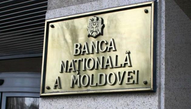 Викрадений у Молдові банківський мільярд відмивали через два латвійські банки - KROLL