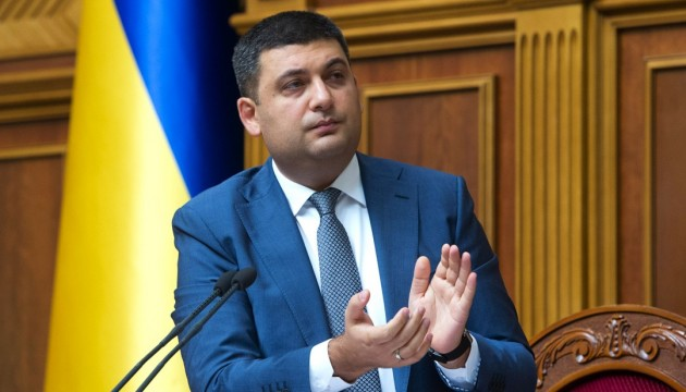 Groysman discusses implementation of reforms with Steinmeier and Ayrault