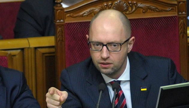 Yatsenyuk: Cabinet ready to report to Rada on Tuesday