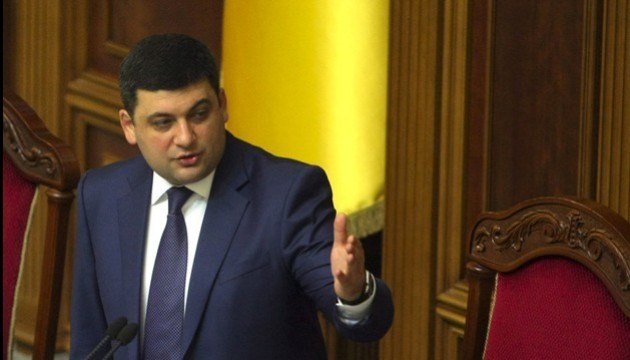 Groysman today in Brussels to present plan on Rada's reform