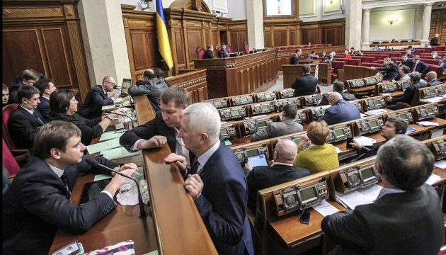 Cabinet of ministers presents annual report in Rada and MPs vote on visa-liberalization laws today