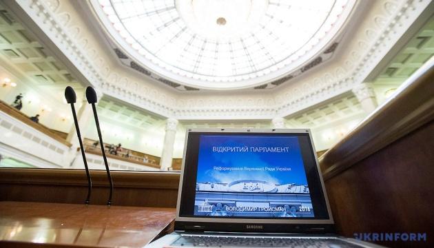 La Rada a adopté la nouvelle loi sur la langue en première lecture