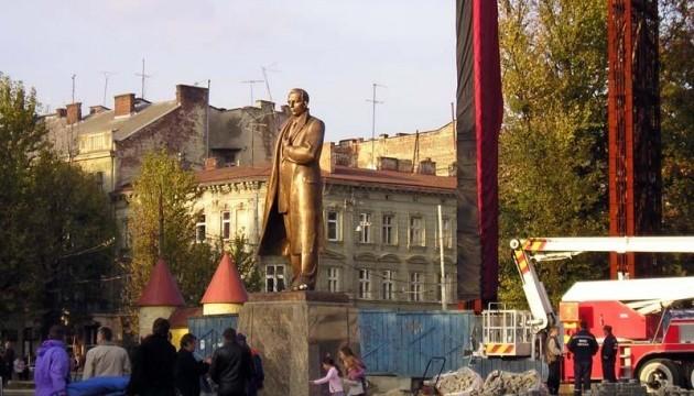 У Львові знову