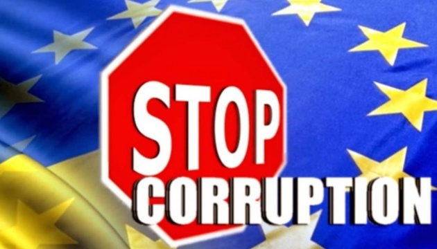 U.S. State Department: Corruption remains a major concern for Ukrainians