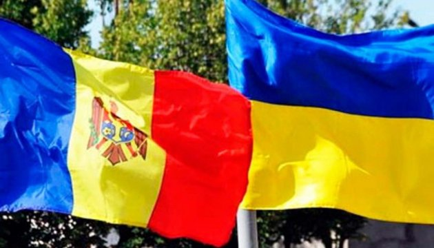Moldova to lift restrictions on Ukrainian goods starting from January 1