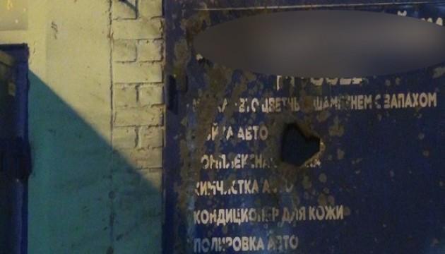 У Києві із гранатомета обстріляли СТО
