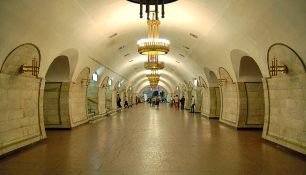 У Києві через футбол можуть обмежити вхід на кілька станцій метро