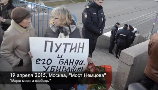 Росіянка, що втекла в Україну - рекордсменка за