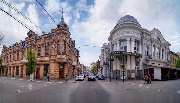 Реванш-провокація на тлі перейменування Кіровограда