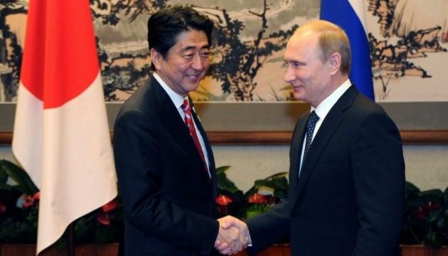 Прем'єр Японії пообіцяв розібратися з проблемою Курил