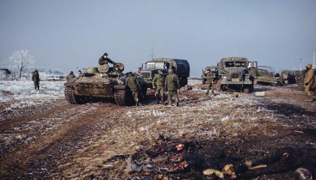 АТО: бойовики змінили тактику під Авдіївкою