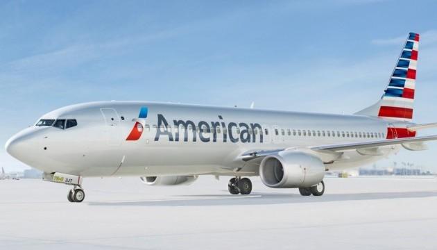 У США з'явилися проїзні квитки на літаки