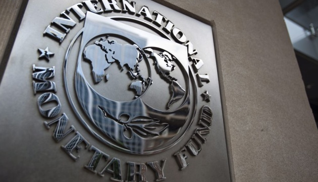 IMF to review Ukrainian issue after annual recess