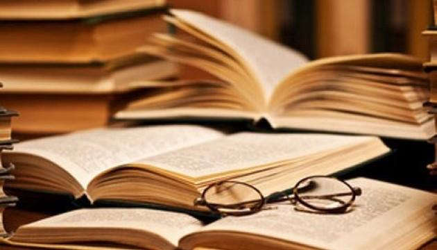 Міжнародний літературний конкурс