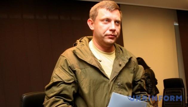 Россия выдвинула ультиматум Захарченко - разведка