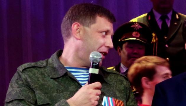 Захарченко випадково підпорядкував ГПУ своїх