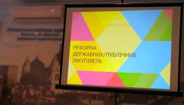 Economy Development Ministry ready to launch e-procurement system