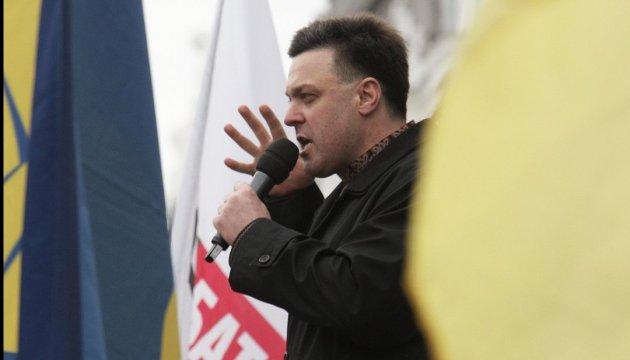 Тягнибок: Украина сможет стать геополитическим лидером только когда наведет порядок у себя