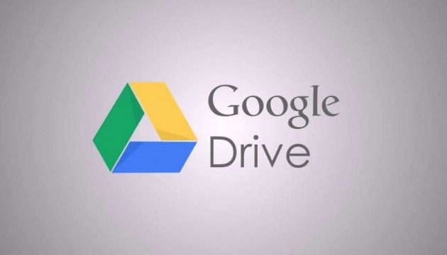 Google Drive дарує 2 ГБ за перевірку безпеки аккаунта