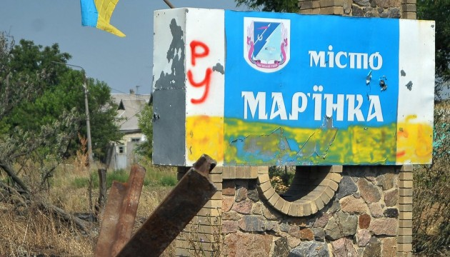Marinka checkpoint in Donetsk region closed because of shelling