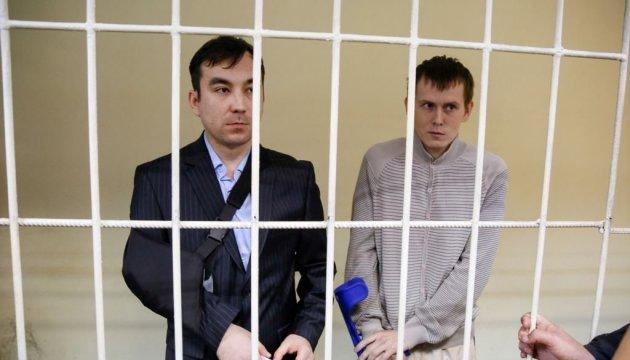 Kyiv court prolongs arrest of Russian GRU servicemen for another two months