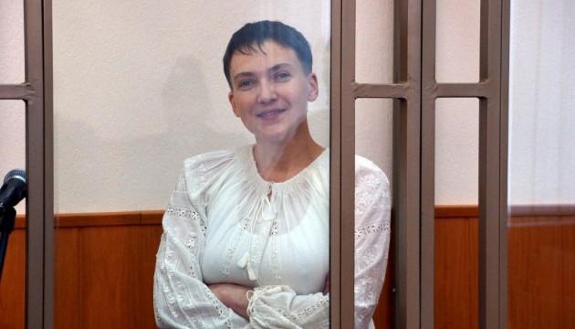 Суд над Савченко: приставам у перерві читали «Кобзар»