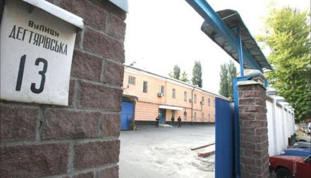 Лук'янівське СІЗО треба закрити - Яценюк