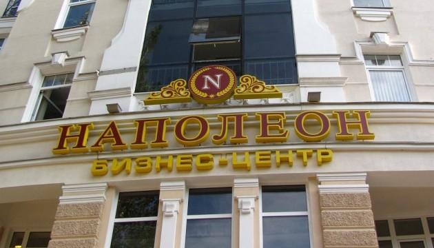 В одеському ТЦ «Наполеон» шукають бомбу