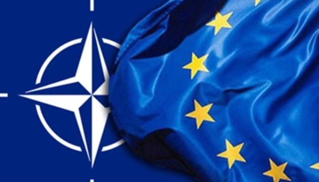 ЄС і НАТО домовилися про поглиблення партнерства у протидії гібридним загрозам