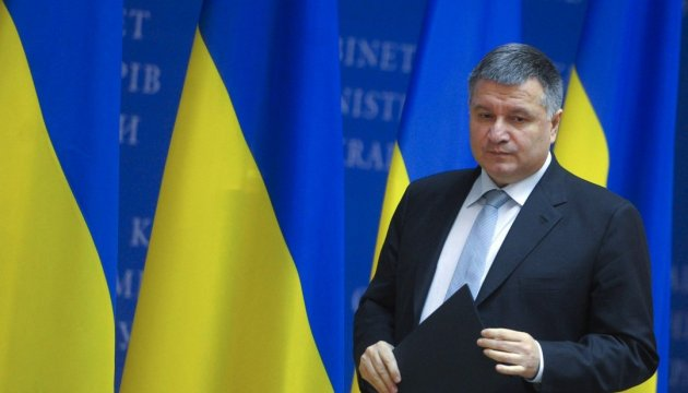 Minister Avakov: Re-certification of police officers to be completed this summer