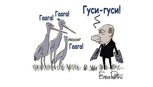 Найгірше українці ставляться до Путіна - соцопитування