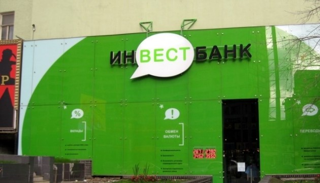 Antimonopoly committee permits Austrian company to purchase Investbank in Odesa