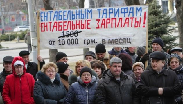 «Південмаш» страйкує: вимагає зарплати і поваги