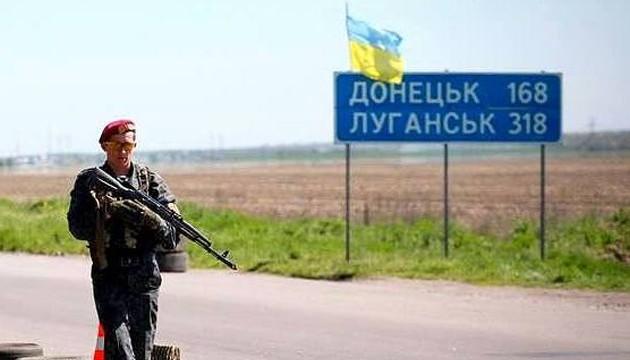 Кабмин уточнил перечень оккупированных населенных пунктов на Донбассе