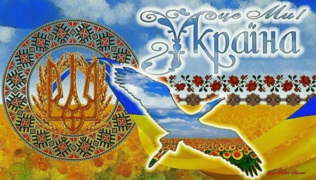 Виставка патріотичного плакату «Україна – це ми!»