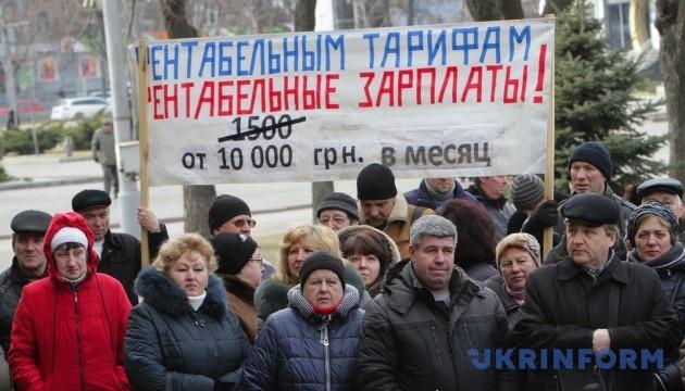 У центрі Києва зібрався кількатисячний мітинг профспілок