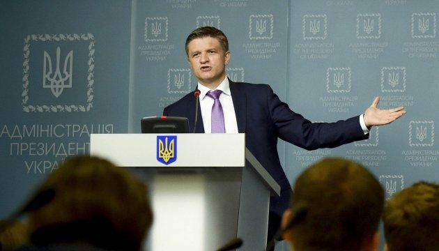 Шимків: В США не все знають про реформи в Україні