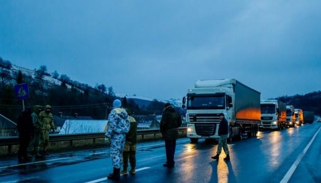 Закарпатська блокада: російські фури намагалися прорватися через блокпост