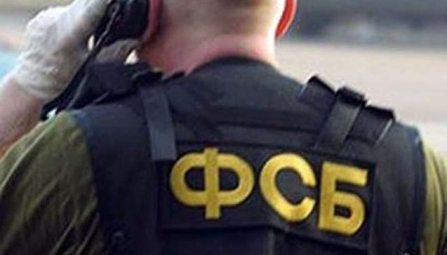 ФСБ шукає невдоволених владою в