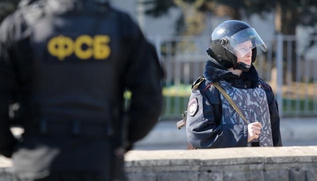 ФСБ перевірить, як нова російська зброя потрапляє на