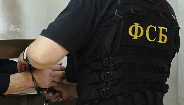 ФСБ завершила слідство у тритомній справі Умерова - адвокат