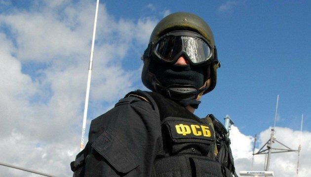 ФСБ затримала в Криму українця за підозрою в