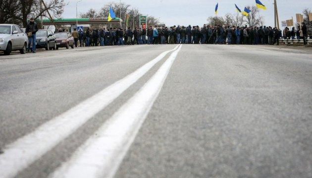 Активісти перекрили трасу Кіровоград – Миколаїв