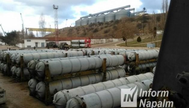 У порту Севастополя виявили ракети до С-300