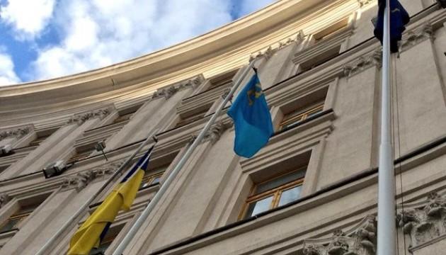 Біля МЗС підняли прапор кримських татар