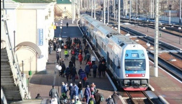 Wojciech Balczun: Ukrzaliznytsia to start using international accounting standards in 2017