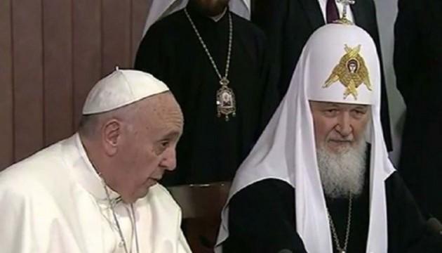 Папа Франциск и патриарх Кирилл обнародовали совместную декларацию